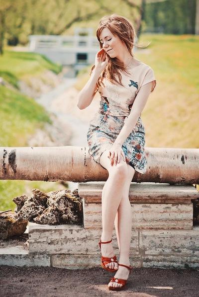 Татьяна Измайлова
