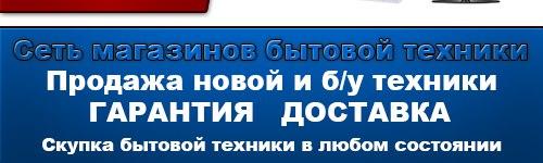 rutex.online
