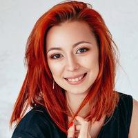 Элина Остапенко