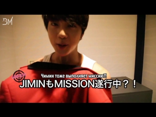 [RUS SUB] Making Film in Tokyo @ JAPAN OFFICIAL FAN MEETING VOL.2 -UNDERCOVER MISSION-