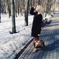 Ekaterina Gnusareva