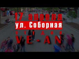 """КРУПНЕЙШАЯ СЕТЬ ТАТУ-СТУДИЙ """"VEAN"""" В УКРАИНЕ"""