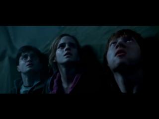 Гарри Поттер и Дары Смерти Часть 2 (2011) трейлер ( на русском )