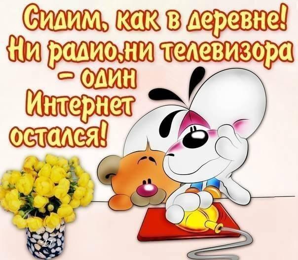 https://pp.vk.me/c636323/v636323568/466d/-1mLz0OpNSA.jpg