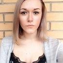 Ксения Угольникова фото #21