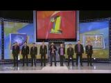 Хара Морин - Приветствие (КВН Первая лига 2014. Третья 1/4 финала)