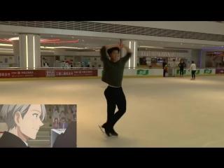 Yuri On Ice - Eros full version