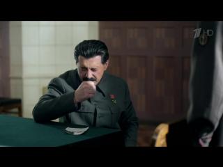 Власик. Тень Сталина (2017) - 11 серия. 720HD [vk.com/KinoFan]