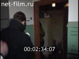 staroetv.su / Дорожный патруль (РТР, 27.02.2002) (1)
