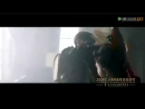 160615 Z.TAO - The Game Changer Trailer at I-SIFF Gala Night
