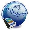 Институт Дистанционного Образования | БГТУ
