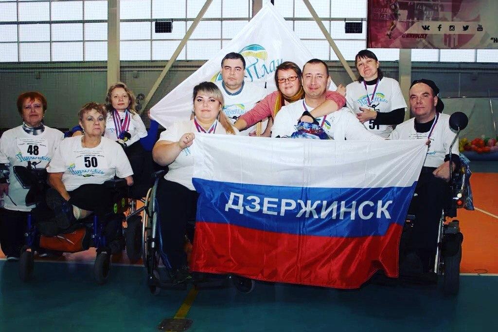 Спартакиада 2016 НижнийНовгород Дворец Спорта Заречье