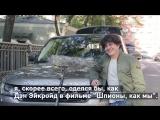 Звукорежиссер фильма #ХорошийМальчик Роберто Сидоли. Приключения итальянца в России.