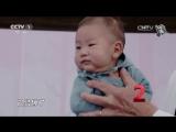 Как успокоить плачущего малыша за лишь 5 секунд?!