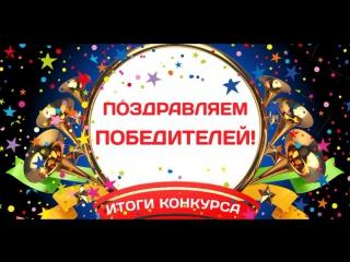"""Розыгрыш сертификатов на 1000 и 5000 руб в конкурсе """"Италия Великолепная"""""""