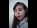 Анастасия Рудь Live