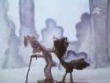 Влюбчивая ворона © Союзмультфильм, 1988 г.