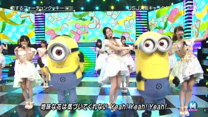 AKB48 -Tsubasa wa iranai ~Koi suru Fortune Cookie - MUSIC STATION 2016-06-17