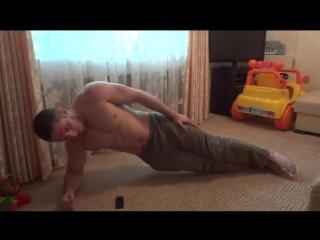 Как накачать пресс  Упражнения для пресса  убрать живот и бока  - тренировка № 1