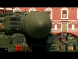 Русский Имперский марш