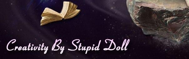 О группе Creativity by Stupid Doll