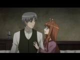 Spice and wolf - The asteroids galaxy tour - Around the bend - Spicy love AMV