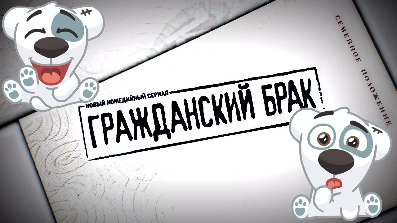 Порно видео молодых пар и молоденьких девушек - eroXXvideos.tv