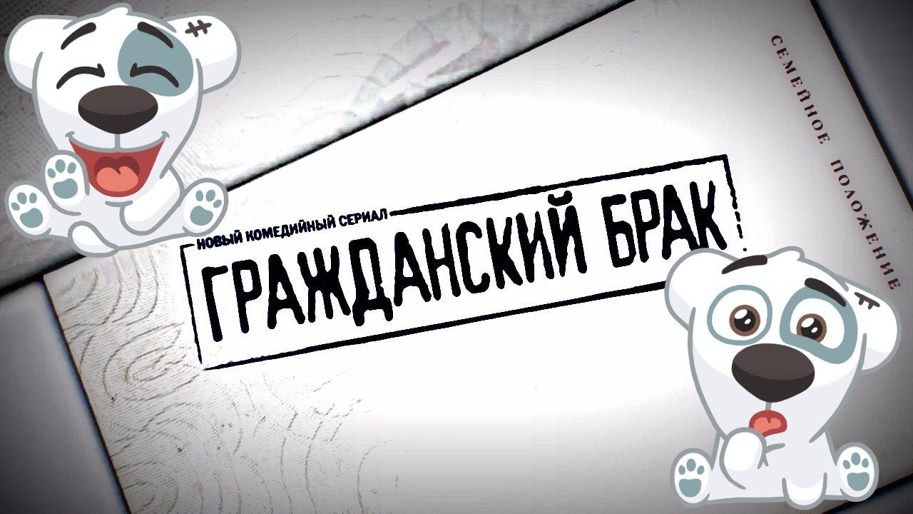 Страпон » куколд онлайн порно, русская жена изменяет
