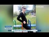 Я забеременел и родил дочь Говорит Украина