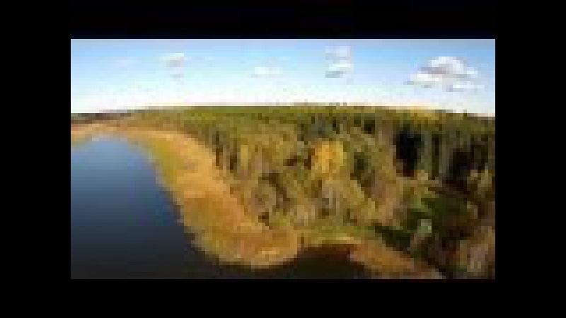 Орлинское озеро и речка Орлинка у Дружной горки. 12 октября 2015