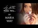 La Petite Robe Noire By Maria Way Guerlain