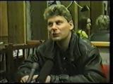 Сектор газа интервью в Томске, декабрь 1998 (Оригинальная запись)