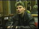 Сектор газа интервью в Томске декабрь 1998 Оригинальная запись