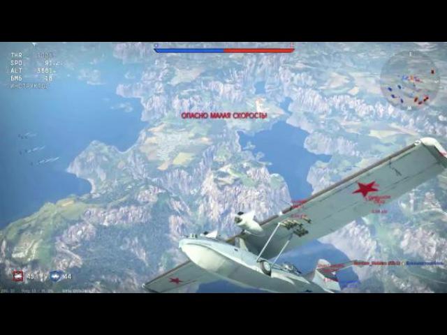War Thunder PBY 5a Каталина [Небо за Нас]