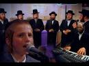 Adir Bamarom - Meshorerim Choir - Child Soloist Avrum Chaim Green אדיר במרום - משוררים - ילד הפלא