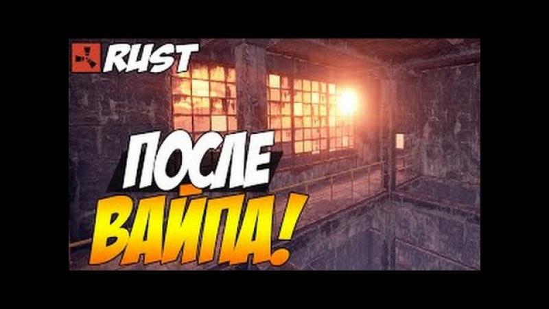 Rust Experimental Rust85