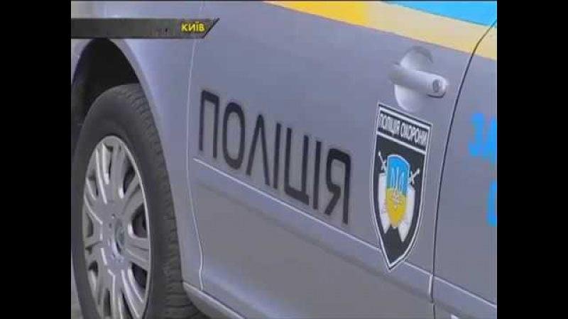 Поліція охорони 64 роки на сторожі безпеки суспільства