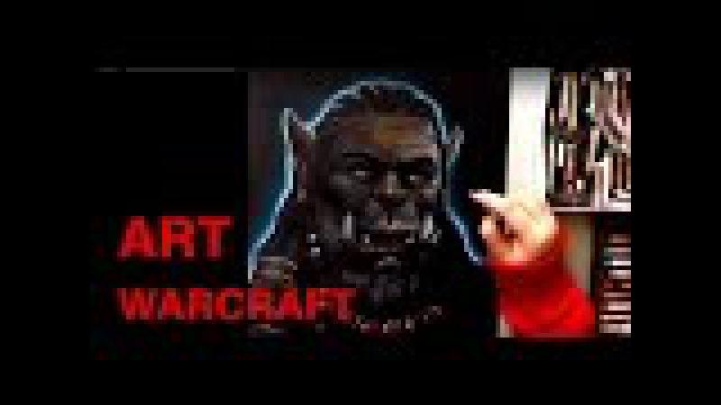 Warcraft ART (рисунок мелками) Дуротан