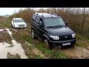 Renault Duster 2.0AT 4WD и UAZ Patriot в грязи