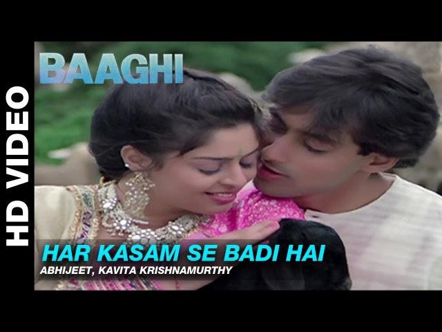 Har Kasam Se Badi Hai | Full Song 'Baaghi: A Rebel for Love'