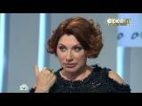 Секрет на миллион Роза Сябитова