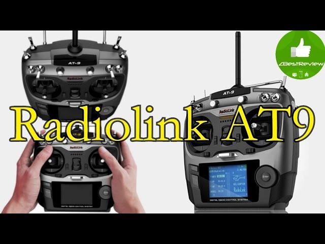 ✔ Radiolink AT9 - лучшая бюджетная аппаратура на текущий момент!