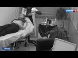 Вести.Ru Пугают диагнозами и заставляют брать кредиты как медцентры обманывают москвичей