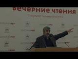 Акоп Назаретян  «Глобальное будущее: перспективы и сценарии»