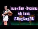 Timur Imametdinov - Nina Bezzubova | Rumba | GrandSlam Latin Hong Kong 2015