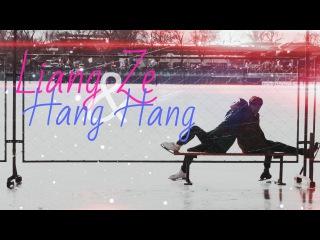 Liang Ze Hang Hang (Yandaixiejie No. 10) - Live Like Legends Legend's