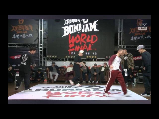 Predatorz vs Cay Crew / Bomb Jam Vol.8 2016 2 ON 2 Bboy Battle - Final