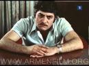Добрая половина жизни / Կյանքի լավագույն կեսը / The Good Half of Life (1979) (ARM)