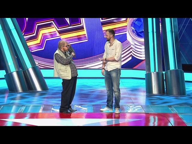Comedy Баттл. Последний сезон - Дядя Витя (2 тур) 04.09.2015