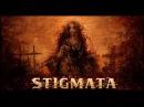Stigmata – Сентябрь (Remix)